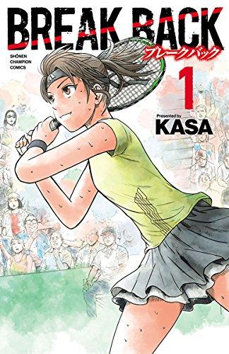 [KASA]のBREAK BACK 1 (少年チャンピオン・コミックス)