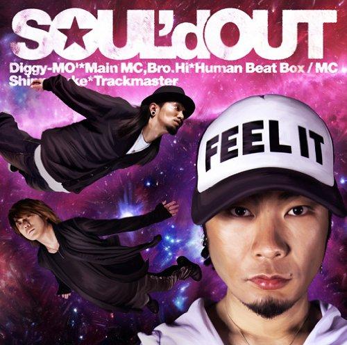 Singin' My Lu(期間生産限定アニメ盤)(DVD付)
