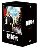 相棒 season 3 DVD-BOX II(5枚組)
