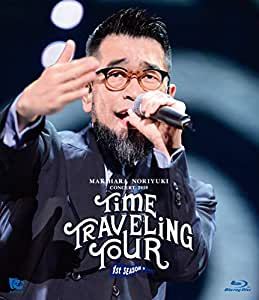 "Makihara Noriyuki Concert 2018""TIME TRAVELING TOUR""1st season [Blu-ray]"