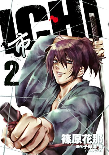 ICHI(2) (イブニングコミックス)