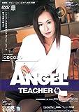 ANGEL TEACHER COCOLO [DVD]