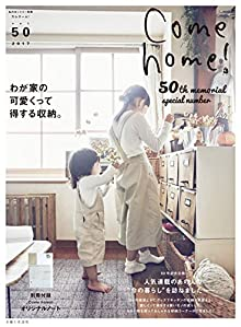 Come home! vol.50 [雑誌] Come home!