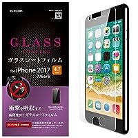 エレコム iPhone8 フィルム ガラスコート 高硬度9H 指紋防止 iPhone7 対応 PM-A17MFLGLP