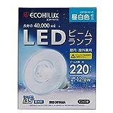 アイリスオーヤマ LEDビームランプ E26口金 25W形相当 昼白色 下方向タイプ エコハイルクス LDR12N-W-V3