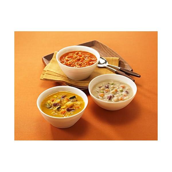 カゴメ 野菜たっぷりスープギフトの紹介画像27