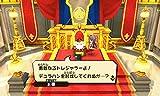 スナックワールド トレジャラーズ (【数量限定封入特典】限定ジャラ「クリスタルソードα 」 同梱) - 3DS_02