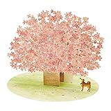 春カード 多目的 レーザーカット 野原に桜の木1本 P4424
