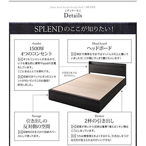 オシャレ インテリア 収納ベッド ダブル【ボンネイルマットレス:ハード付き】フレームカラー:ブラック スリム棚・多コンセント付き・収納ベッド
