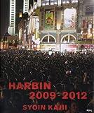 HARBIN 2009‐2012