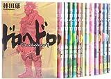 ドロヘドロ 1~最新巻(BIC COMICS IKKI) [マーケットプレイス コミックセット]
