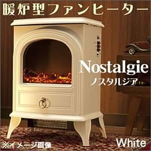 暖炉型ファンヒーター 「Nostalgie(ノスタルジア)」 CH-1331WH ホワイト