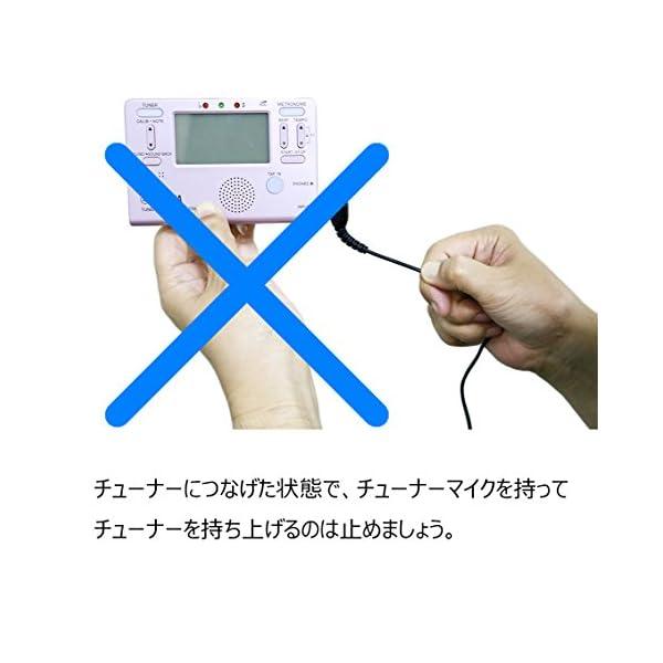 ヤマハ チューナー用マイクロフォン TM-30PKの紹介画像3
