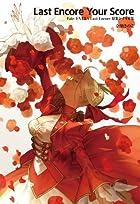 Fate/EXTRA Last Encore 原案シナリオ集「Last Encore Your Score」[書籍]