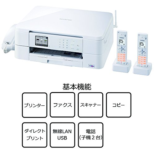 brother プリンター A4 インクジェット複合機 MFC-J737DWN FAX/子機2台付き/無線LAN