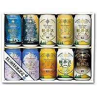 THE軽井沢ビール クラフトビール 地ビール ギフト 春季限定 桜花爛漫プレミアム入り 缶10本 G-HJ