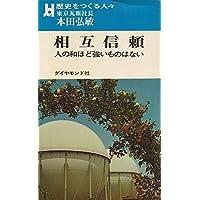 Amazon.co.jp: 本田弘敏: 本