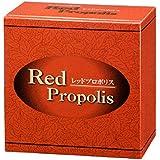 A・S レッドプロポリス(ソフトカプセル・300mg×120粒)レッドプロポリスはいつまでも美しくいたい方におすすめです!