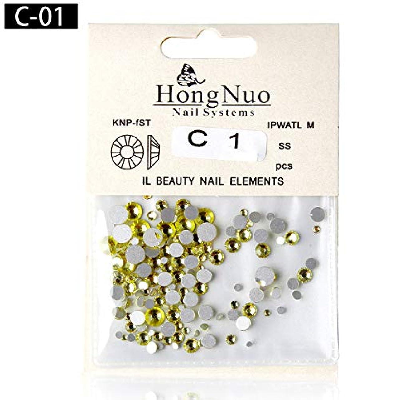 通り教授尾Posmant ハート、スクエア トライアングル ダイヤモンドの装飾品 ネイルドリル 複数の色 選択できます 便利な 高品質 耐久性あり カラフル 美容 ツール ネイル用品 ネイルドリル マニキュア