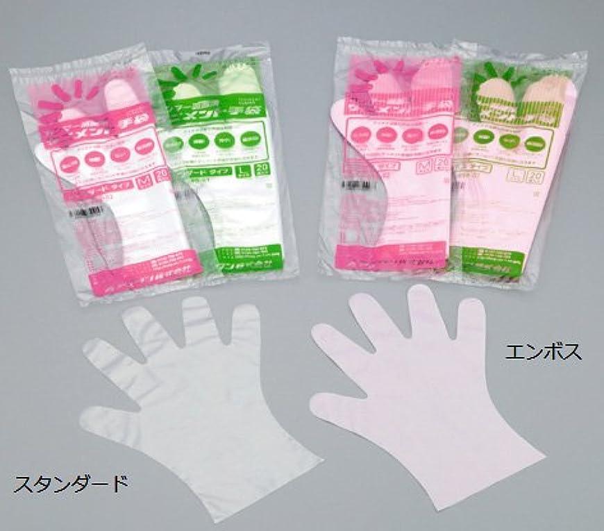 サニメント手袋 スタンダード滅菌済 6-898-02 Mサイズ 20枚入/袋