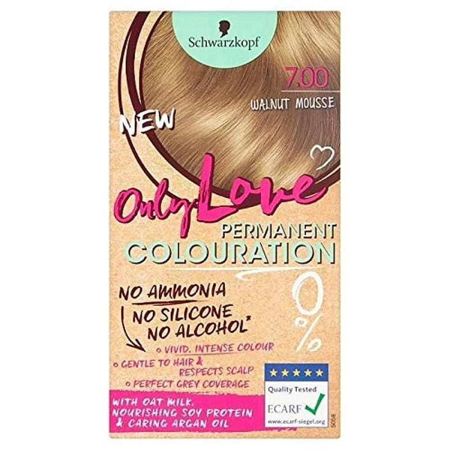 平凡どちらかけん引[Only Love ] 唯一の永久染毛剤700クルミのムースを愛します - Only Love Permanent Hair Dye 700 Walnut Mousse [並行輸入品]
