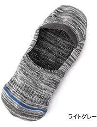 福助(メンズ)(FUKUSKE MEN'S) fukuske FUN 深履き 無縫製 2段階圧サポート かかと内側滑り止め 吸水速乾 抗菌防臭