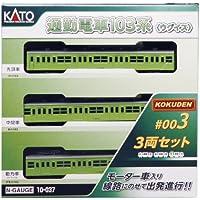 KATO Nゲージ 通勤電車103系 KOKUDEN-003 ウグイス 3両セット 10-037 鉄道模型 電車