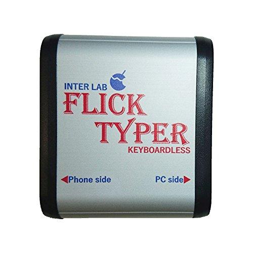 Androidスマホを使ってPCでフリック入力するデバイス「FlickTyper」