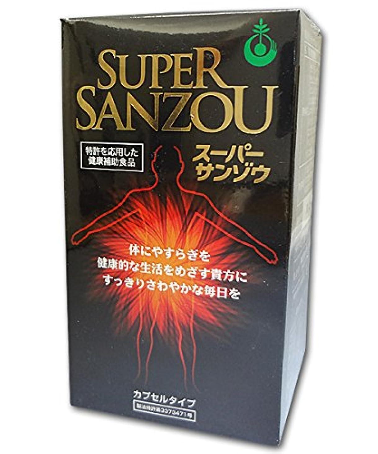 グラフ錆び雄弁なミヤトウ スーパーサンゾウ 360カプセル