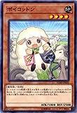 遊戯王/第10期/04弾/FLOD-JP035 ボイコットン NR