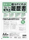 労務 11-50/複写式履歴書