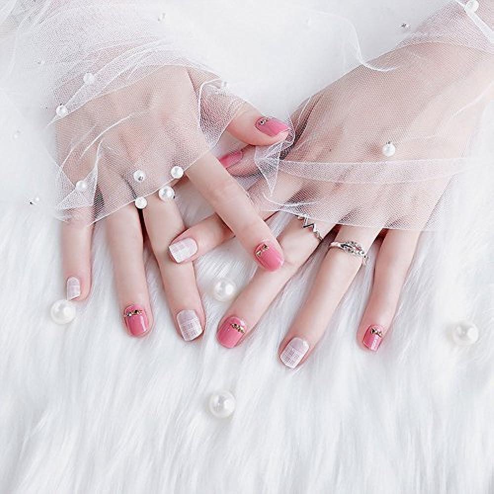 形状有彩色のチートおしゃれなネイルチップ 短いさネイルチップ 複数のスタイル 24枚入 結婚式、パーティー、二次会などに ネイルアート 手作りネイルチップ 両面接着テープ付き (ピンク)