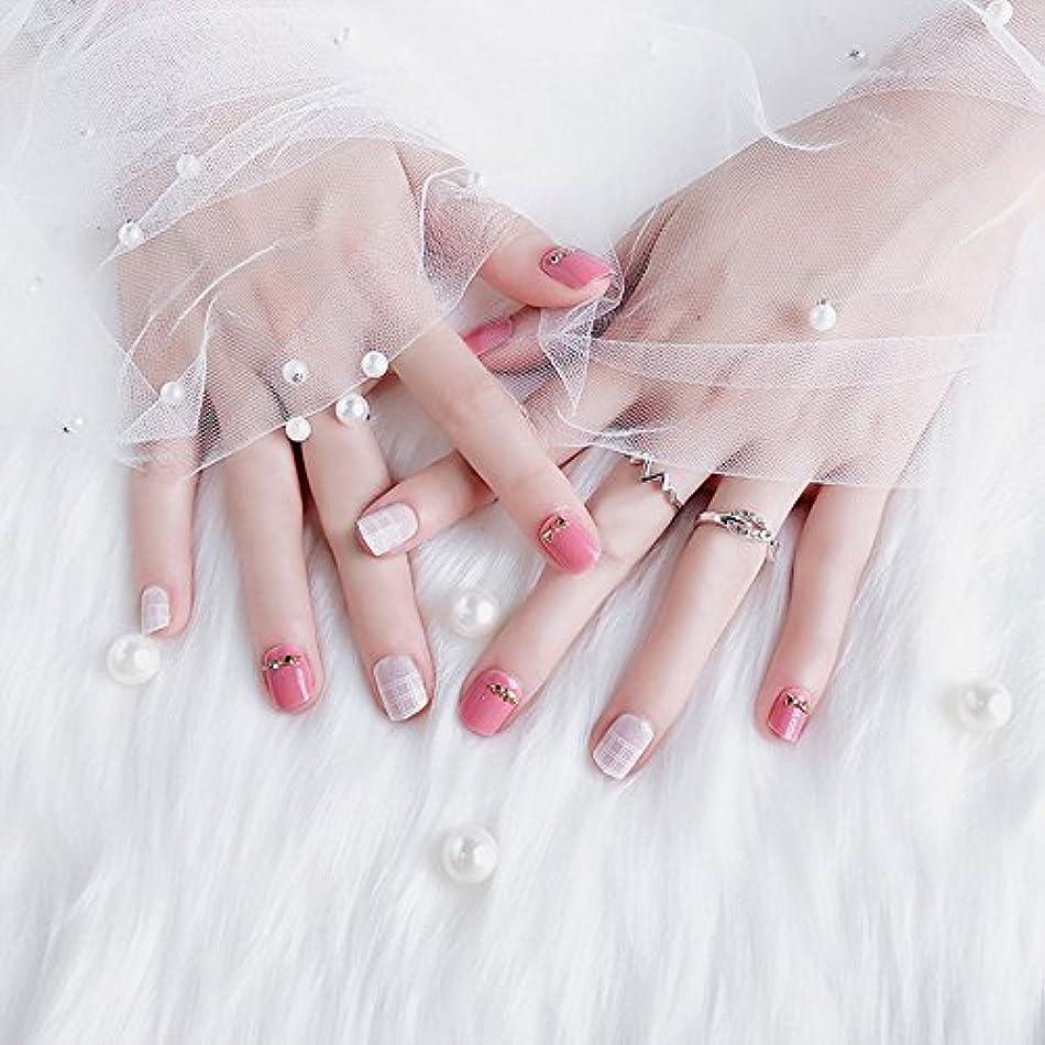 悪性の故国抜け目がないおしゃれなネイルチップ 短いさネイルチップ 複数のスタイル 24枚入 結婚式、パーティー、二次会などに ネイルアート 手作りネイルチップ 両面接着テープ付き (ピンク)