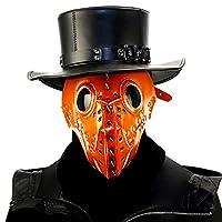 Oray ペストマスク ハロウィン仮面 仮装 ペストマスク コスプレ衣装 サバゲーマスク (オレンジ)