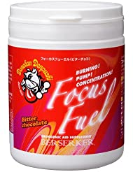 バーサーカーFocusFuel(282.3g)(ビターチョコ味)