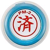 新朝日コーポレーション サコス ポンスタンパー事務用印 M型 「済」 PM-2