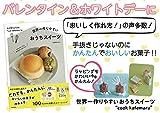 """大人気YouTuber """"cook kafemaru""""の 世界一作りやすいおうちスイーツ 画像"""