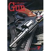 銃・射撃の専門誌GUN 1999年7月号 国際出版