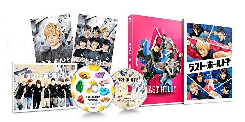 【Amazon.co.jp限定】ラスト・ホールド!  豪華版(初回限定生産)(オリジナルシリコンバンド付) [DVD]