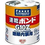 ボンド 速乾ボンドG10Z 3kg #43048