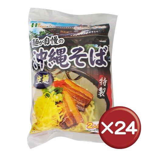 生沖縄そば 袋2食入り 24袋セット