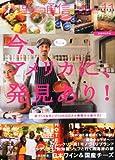 料理通信 2012年 11月号 [雑誌] 画像