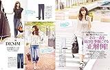 Grazia (グラツィア) 2012年 07月号 [雑誌] 画像
