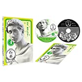 石膏ボーイズ Vol.4 [Blu-ray]