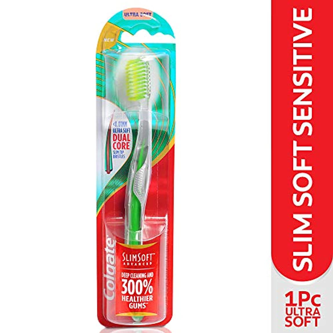 虐殺日帰り旅行に引き出すColgate SLIMSOFT ADVANCED (ULTRA SOFT) TOOTHBRUSH - 1PC