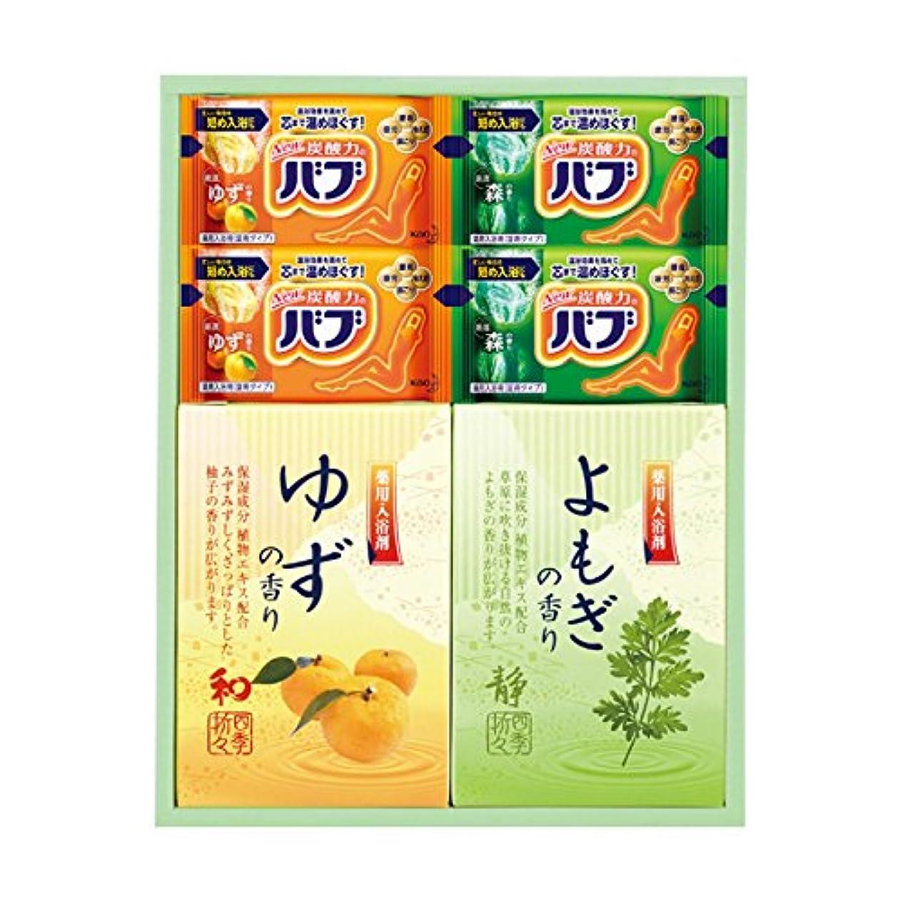 教ぼかす上げる炭酸 薬用入浴剤セット BKK-10 BKK-10