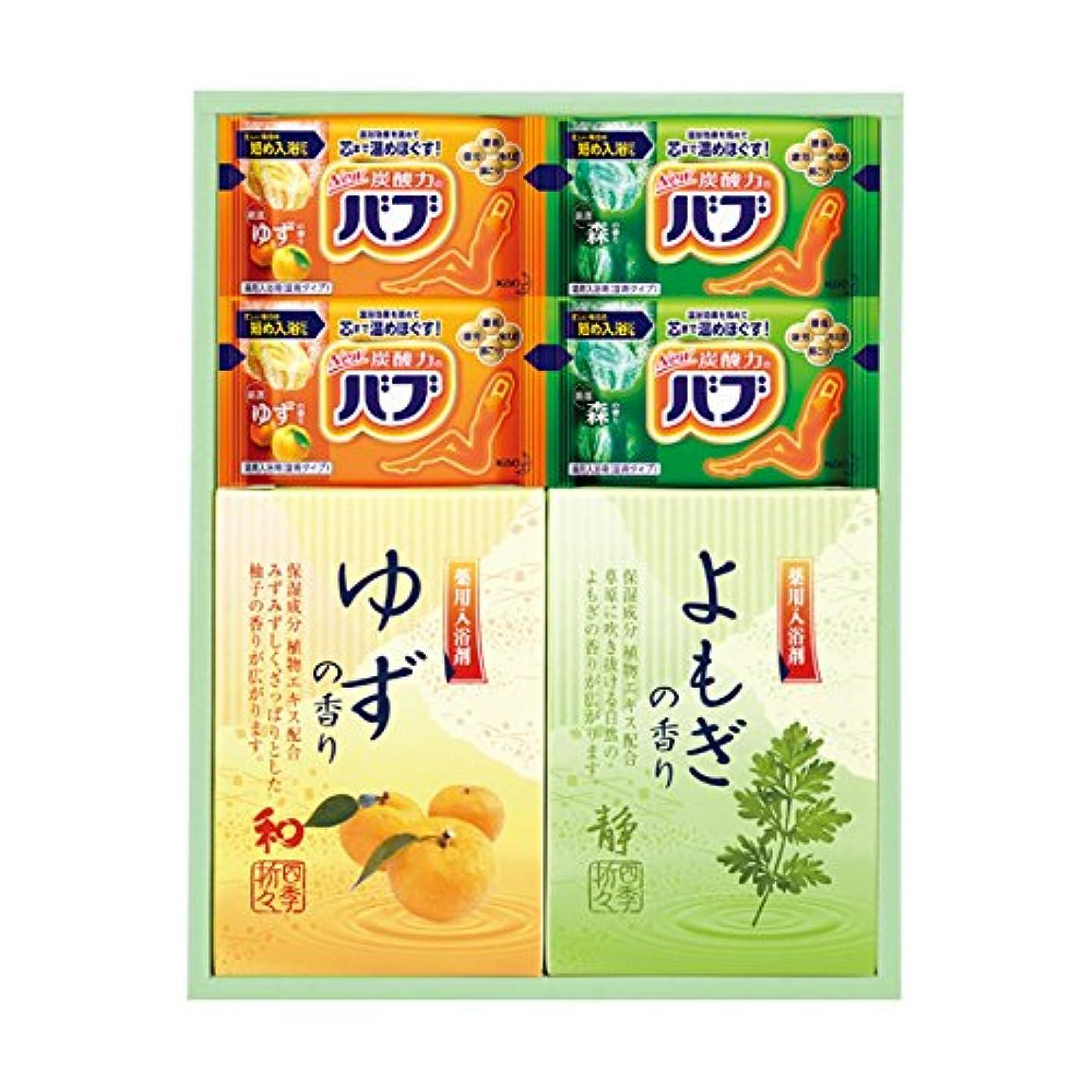 床卒業ショート炭酸 薬用入浴剤セット BKK-10 BKK-10