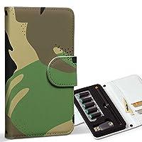 スマコレ ploom TECH プルームテック 専用 レザーケース 手帳型 タバコ ケース カバー 合皮 ケース カバー 収納 プルームケース デザイン 革 チェック・ボーダー 迷彩 カモフラ 模様 003783