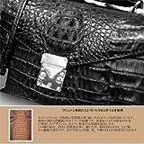 ワニ本革のクロコダイルバッグ/財布付セカンドバッグ・ブラック色