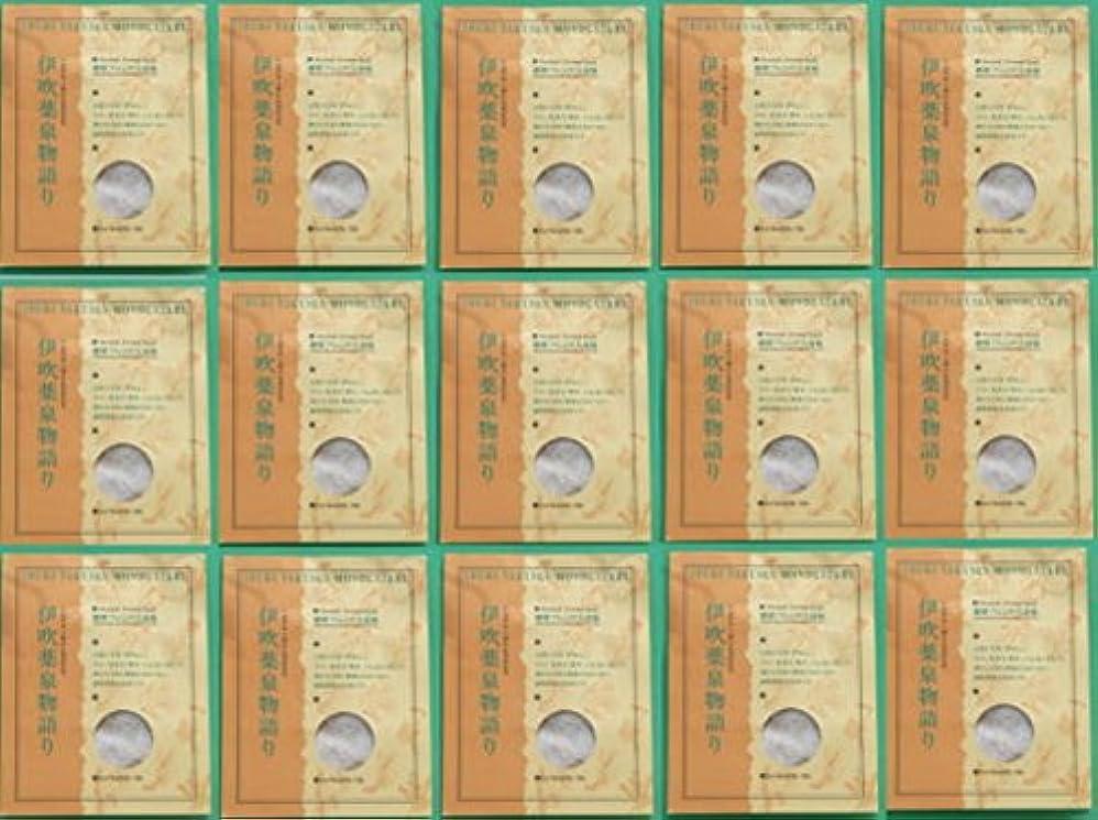 麦芽大きい手配する薬草入浴剤伊吹薬泉物語り15袋30包入り